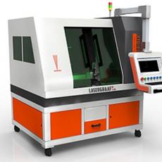 """werkplaats-machines, q-switched-fiber, precisie-fiber-lasers, metaal-laser, lasersnijden, fiber-lasers-metaal-laser, fiber-lasers - Fiber laser 500W 60x40 cm """"STERRE"""""""